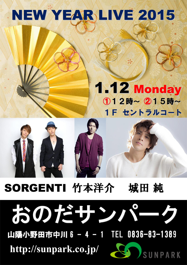 NEW YEAR LIVE【2015.1.12mon】