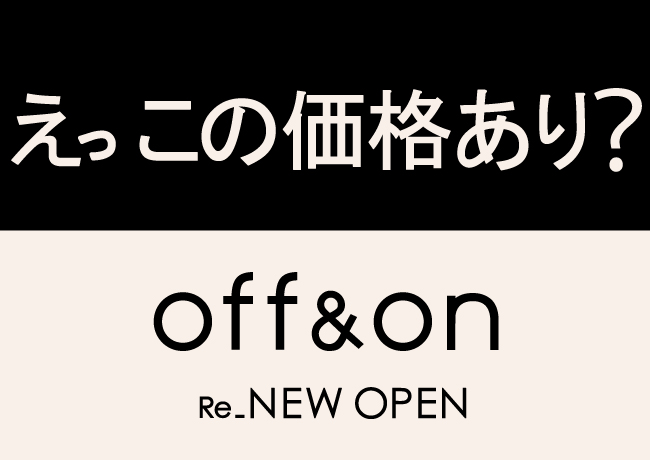 off&on Re_NEW OPEN